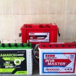 Best Inverter Battery in India 2021